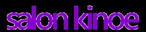 サロンkinoeロゴ