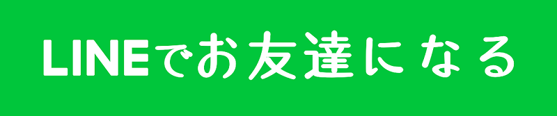 画像松本市サロンkinoeLINE公式アカウント