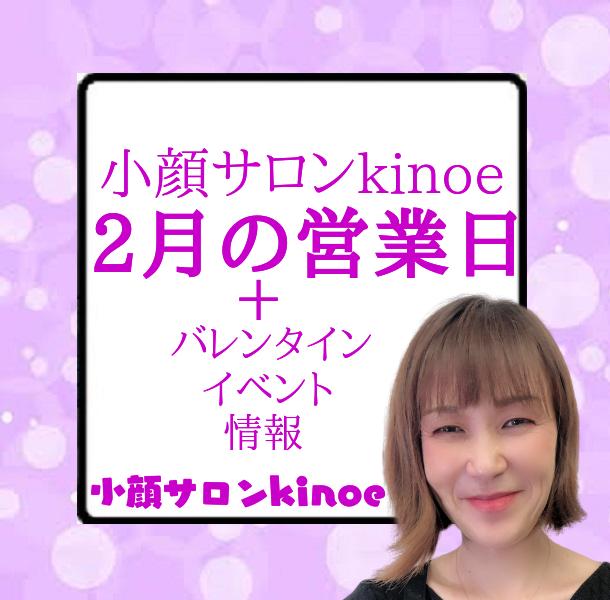 iinstakinoe3
